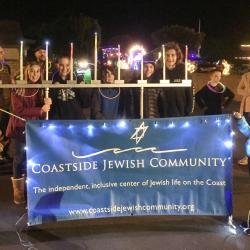 Coastside Jewish Community Chanukah Celebration Thumbnail